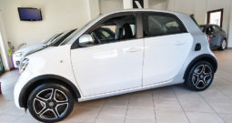 Smart forfour forfour 70 1.0 twinamic Urban