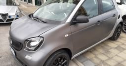 smart forfour forfour 70 1.0 twinamic Youngster